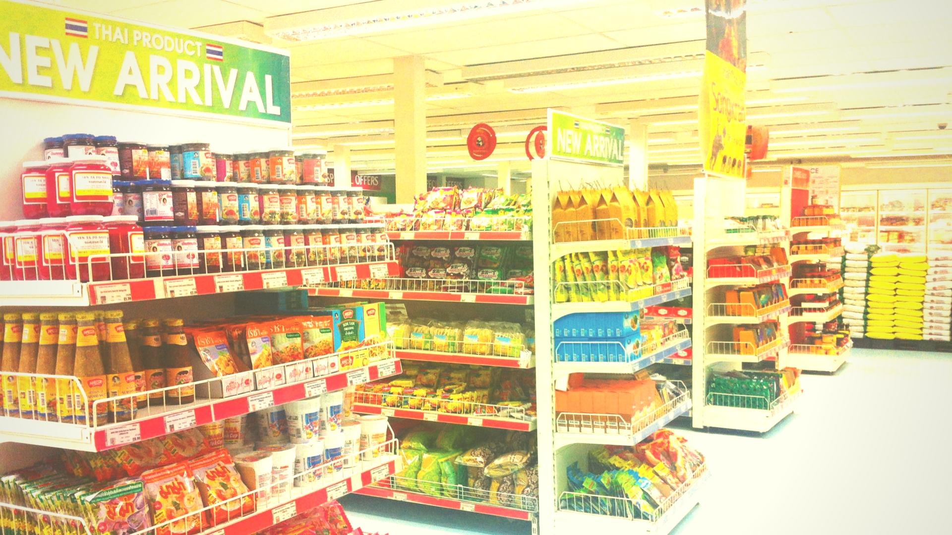 New Thai Food Range Lands In Store! – Korea Foods