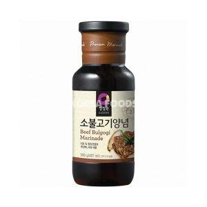 Korean BBQ Bulgogi Marinade for Beef 500g