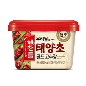 Red Pepper Paste (Square) 500g