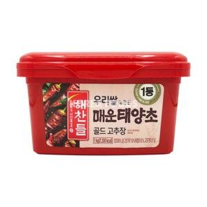 Red Pepper Paste 1kg
