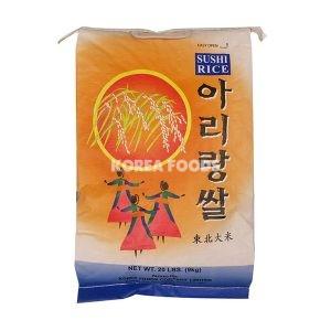 Arirang Rice 20LB