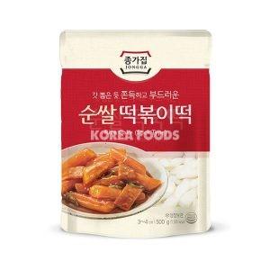 Rice Cake (Tubular Type) 500g