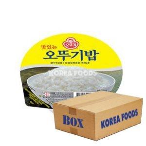 Cooked Rice (210g x 36) Box