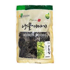 Dried Pepper Leaves 100g