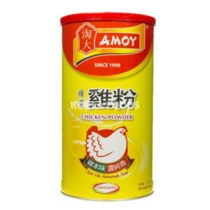 Amoy Chicken Powder (Tin) 1KG