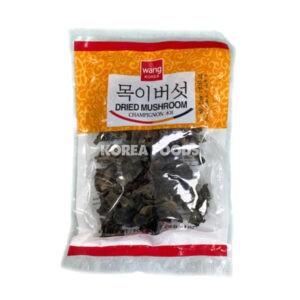 Dried Mushroom (Black Fungus) 28g