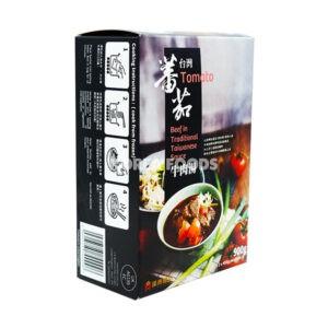 Han Dian Fzn Beef Soup – Tomato 900G