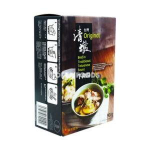 Han Dian Fzn Beef Soup – Original 900G